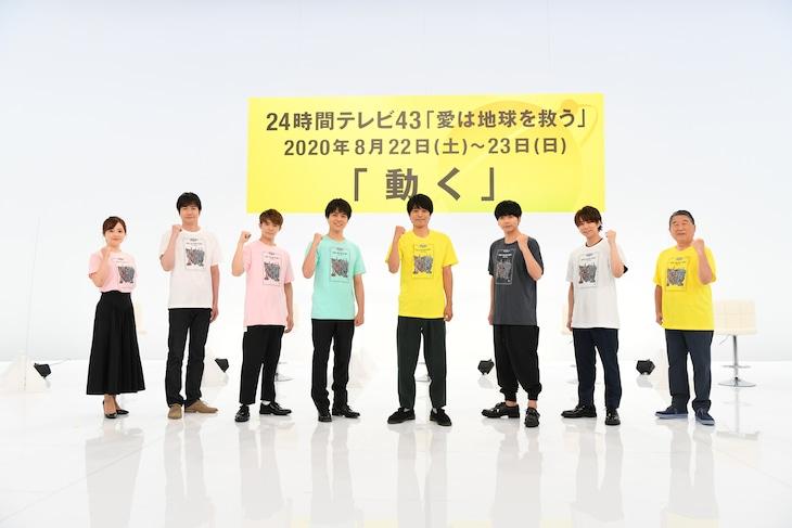 左から水卜麻美アナウンサー、羽鳥慎一、岸優太(King & Prince)、重岡大毅(ジャニーズWEST)、井ノ原快彦(V6)、増田貴久(NEWS)、北山宏光(Kis-My-Ft2)、徳光和夫。