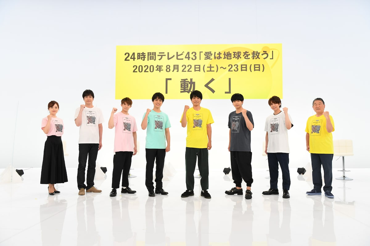 メイン テレビ パーソナリティ 歴代 24 時間