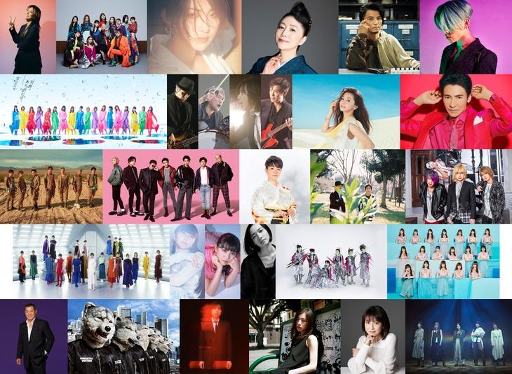 TBS系「音楽の日2020」出演アーティスト第1弾ビジュアル
