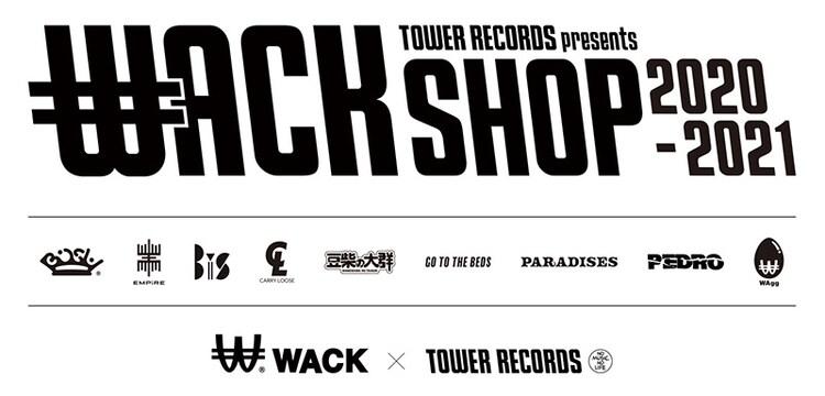 「WACK SHOP 2020-2021」ロゴ