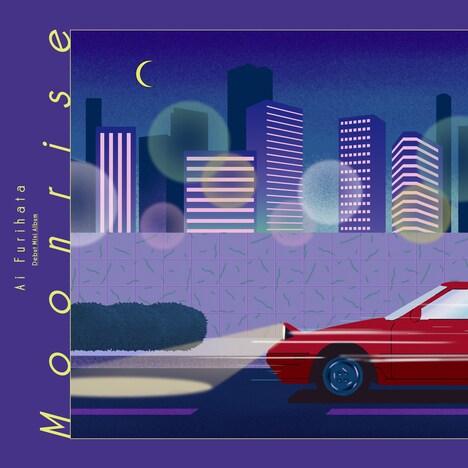 降幡愛「Moonrise」通常盤ジャケット