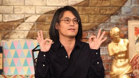 菅波栄純(THE BACK HORN)