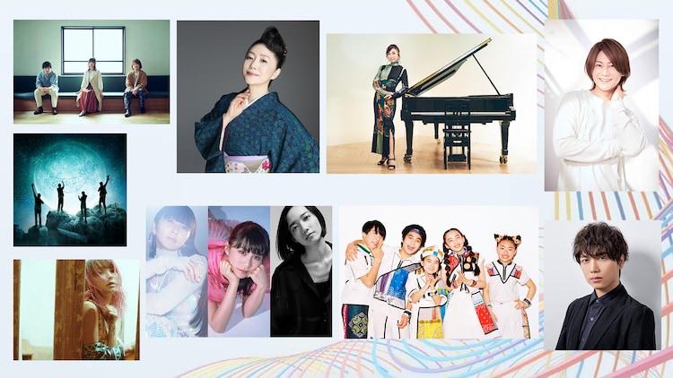 「ライブ・エール~今こそ音楽でエールを~」第1弾発表の出演者。(c)NHK