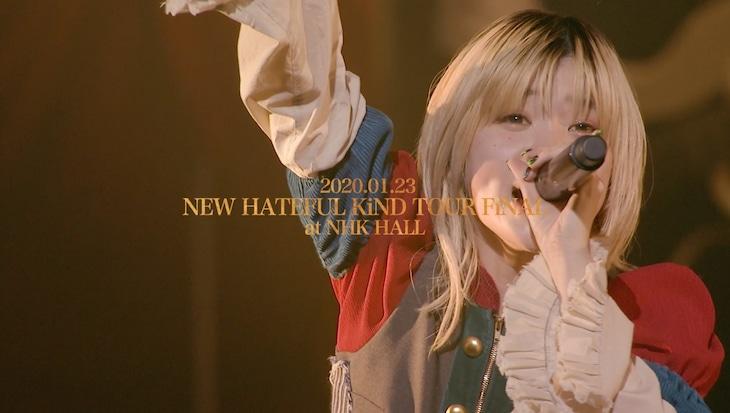 「BiSH / NEW HATEFUL KiND TOUR FiNAL [ダイジェスト映像]」より。
