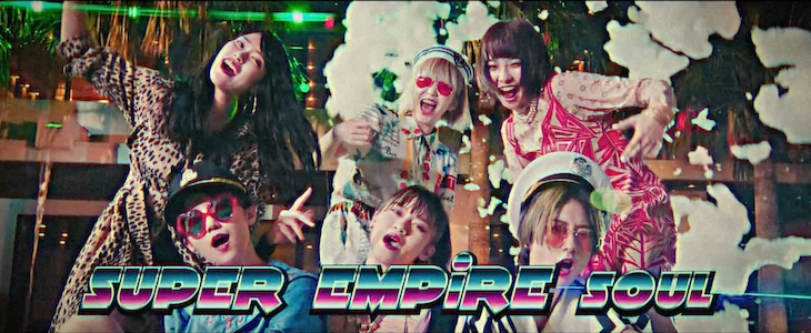 EMPiRE「This is EMPiRE SOUNDS」ミュージックビデオより。