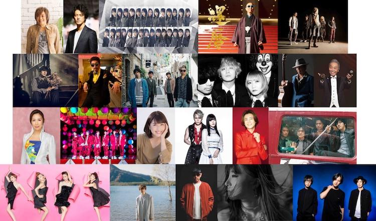 TBS系「音楽の日2020」出演アーティスト第2弾 (c)TBS