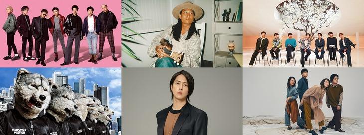 左上から時計回りにGENERATIONS from EXILE TRIBE、平井大、BTS、緑黄色社会、山下智久、MAN WITH A MISSION。