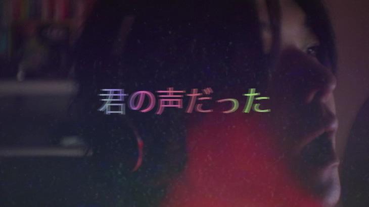RAM RIDER「RADIO BOY」ミュージックビデオより。