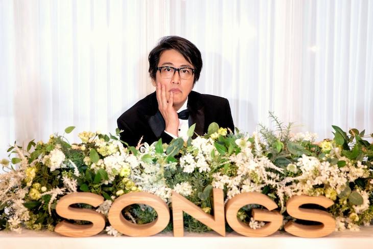 岡村靖幸(写真提供:NHK)