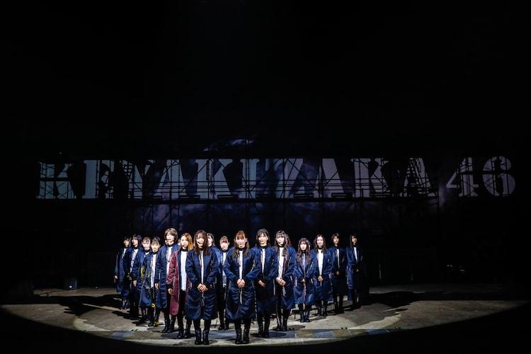 欅坂46「KEYAKIZAKA46 Live Online,but with YOU!」の様子。(撮影:上山陽介)