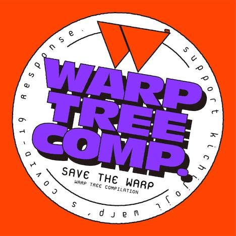 V.A.「WARP TREE」ジャケット