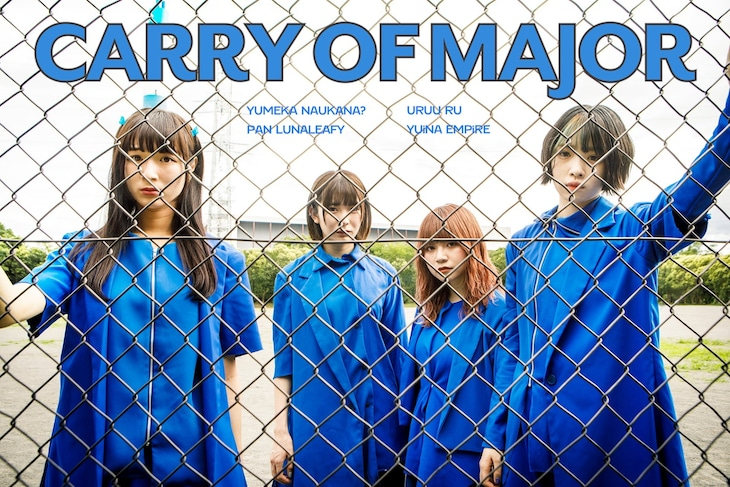 CARRY LOOSE「CARRY OF MAJOR」メインビジュアル