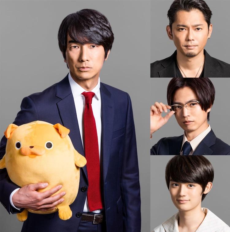 「おじさんはカワイイものがお好き。」の出演者。左から眞島秀和、今井翼、桐山漣、藤原大祐。