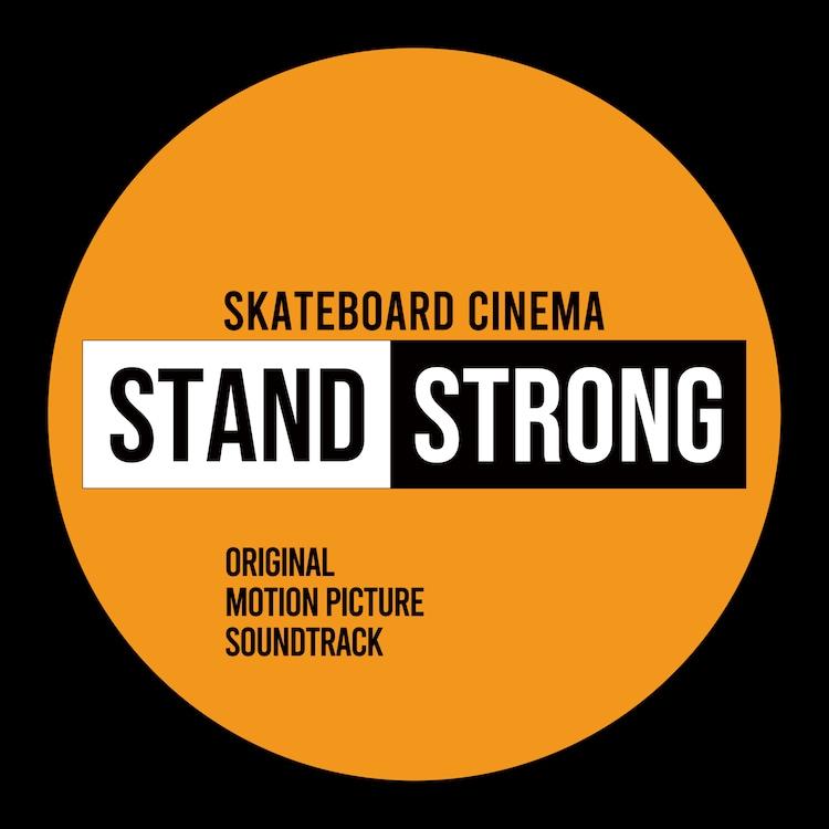 LIBRO, ポチョムキン, Bose & CHOZEN LEE「STAND STRONG」ジャケット