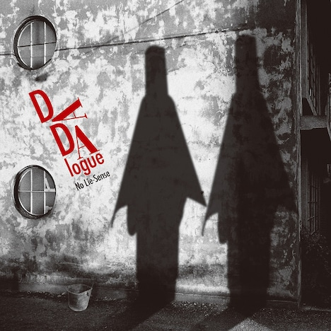 No Lie-Sense「駄々録~Dadalogue」CD盤ジャケット