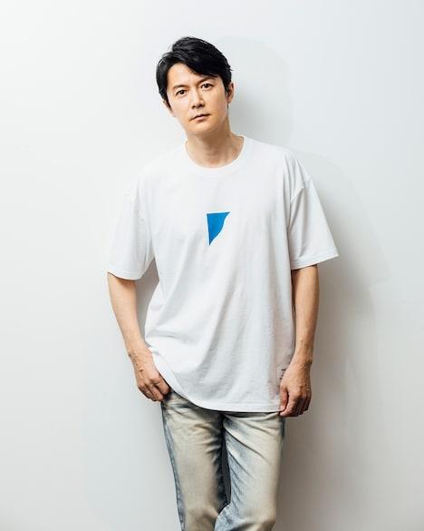 福山雅治チャリティTシャツ(ホワイト)