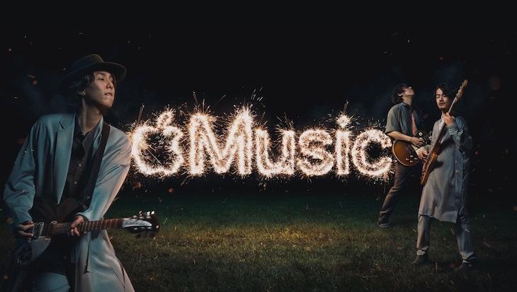 RADWIMPS×Apple Music
