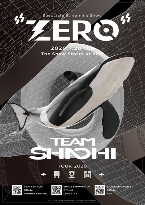 "「TEAM SHACHI TOUR 2020~異空間~:Spectacle Streaming Show ""ZERO""」告知ビジュアル"