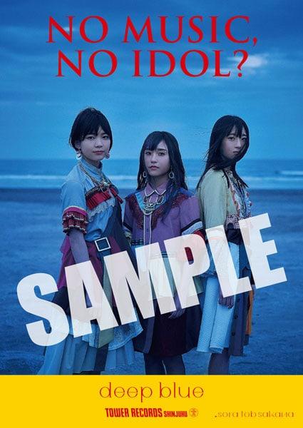 「NO MUSIC, NO IDOL?」VOL.222  sora tob sakanaコラボレーションポスターのサンプル画像。
