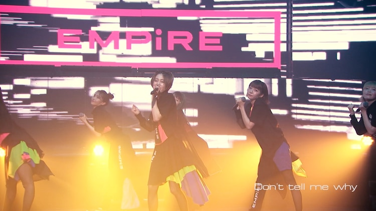 「EMPiRE'S GREAT PARTY EXCEPTiON -SUPER COOL EGP-」より。