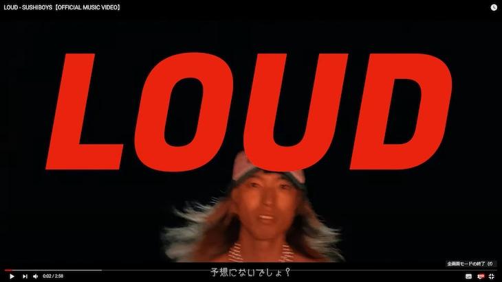SUSHIBOYS「LOUD」ミュージックビデオより。