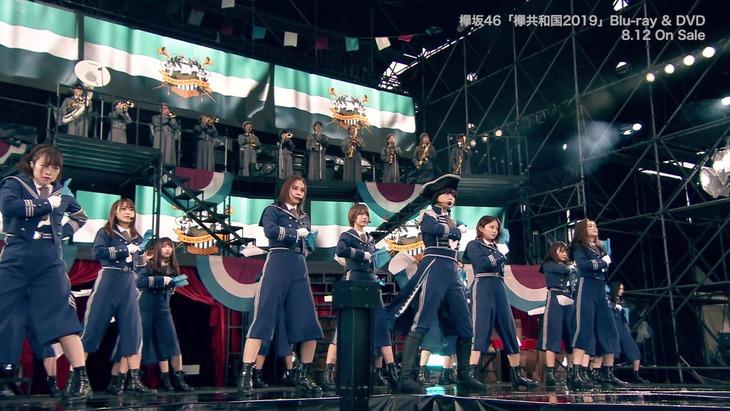 欅坂46「欅共和国2019」ダイジェスト映像より。