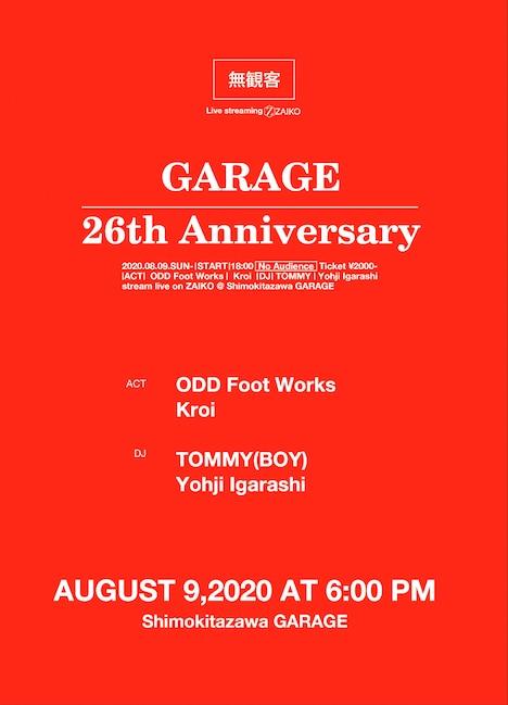 「GARAGE 26th Anniversary」フライヤー