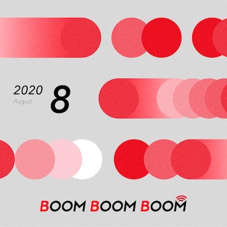 「BOOM BOOM BOOM」8月度ビジュアル