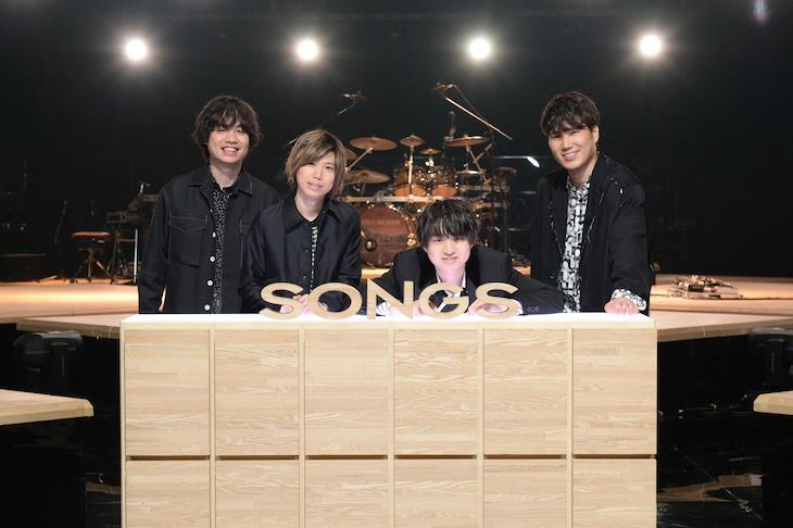 Official髭男dismが出演するNHK総合「SONGS」より。(写真提供:NHK)