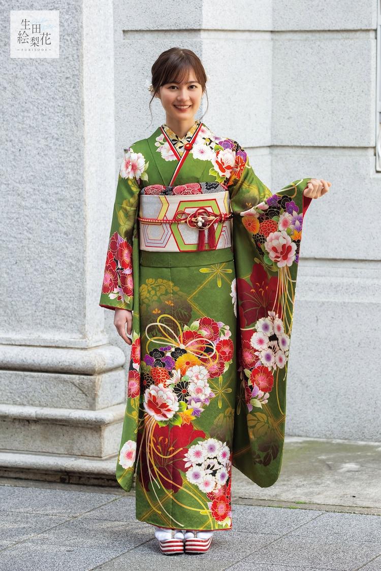 「生田絵梨花 - Ikuta Erika – 振袖」ビジュアル