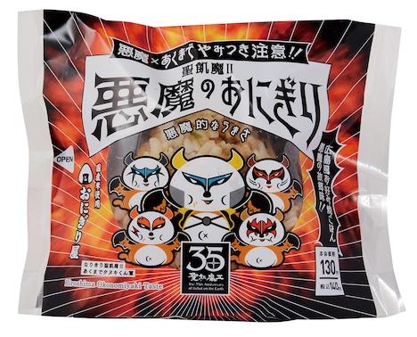 「聖飢魔II×悪魔のおにぎり広島風お好み焼きごはん -悪魔の故郷味-」パッケージ