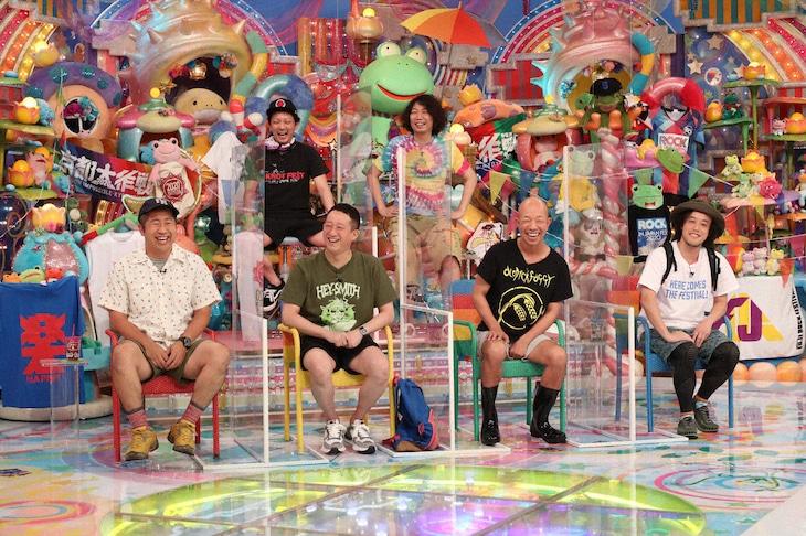 「アメトーーク!『夏フェス行きたい芸人』」より。 (c)テレビ朝日