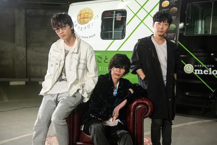 左から綾野剛、米津玄師、星野源。(c)TBS
