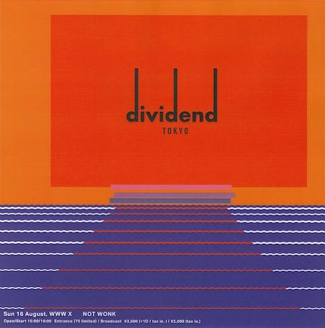 「NOT WONK presents『dividend Tokyo』」告知ビジュアル