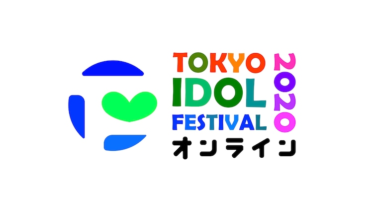 「TOKYO IDOL FESTIVAL オンライン2020」ロゴ