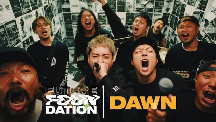 FUTURE FOUNDATION「DAWN」ミュージックビデオより。