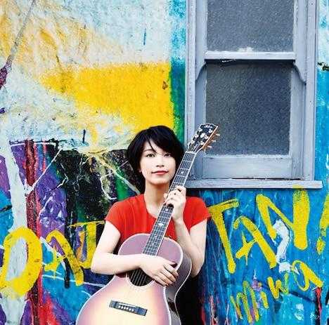 miwa「DAITAN!」初回限定盤ジャケット