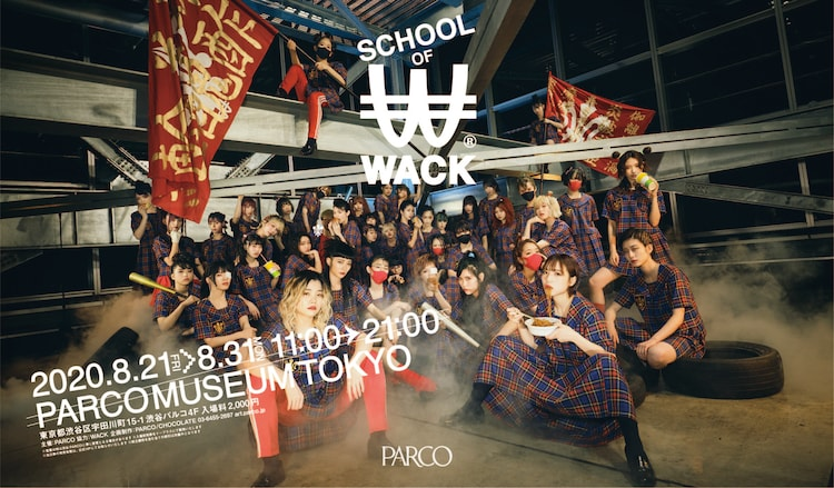 「SCHOOL OF WACK」メインビジュアル