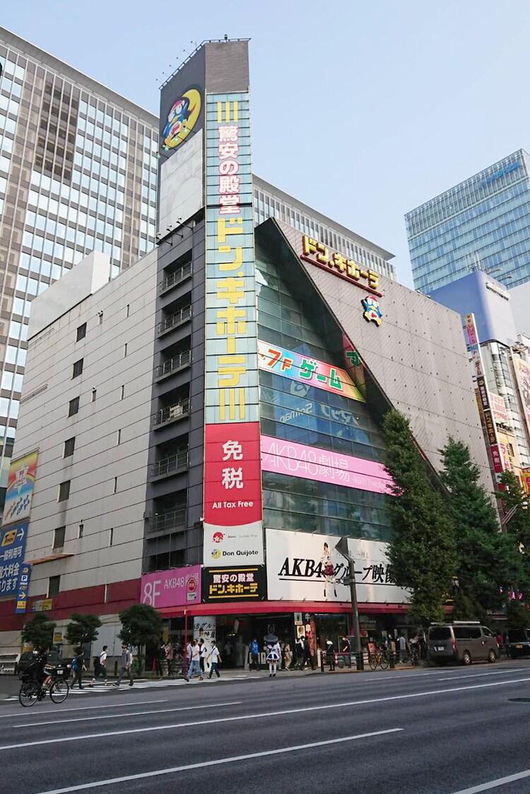 AKB48劇場があるドン・キホーテ秋葉原店。