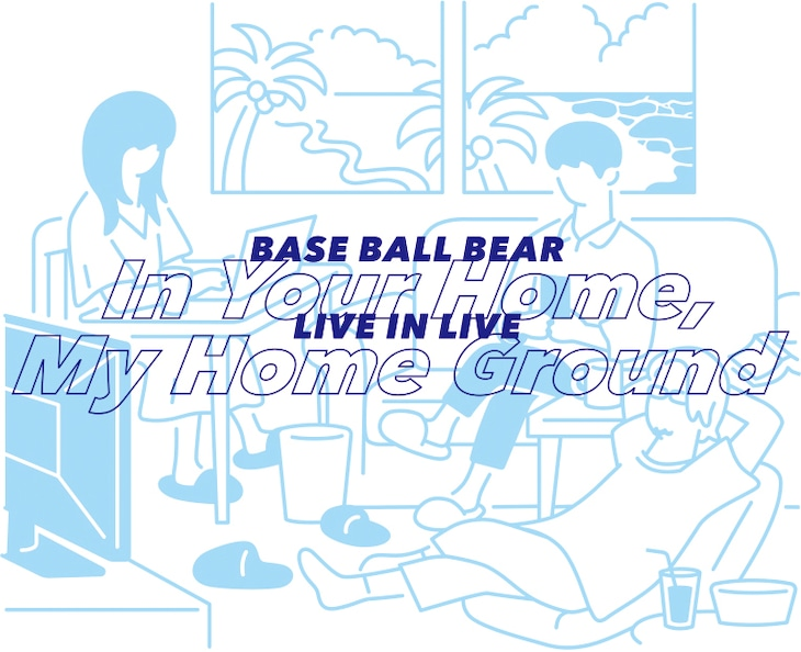Base Ball Bear「LIVE IN LIVE~IN YOUR HOME,MY HOME GROUND~」告知ビジュアル