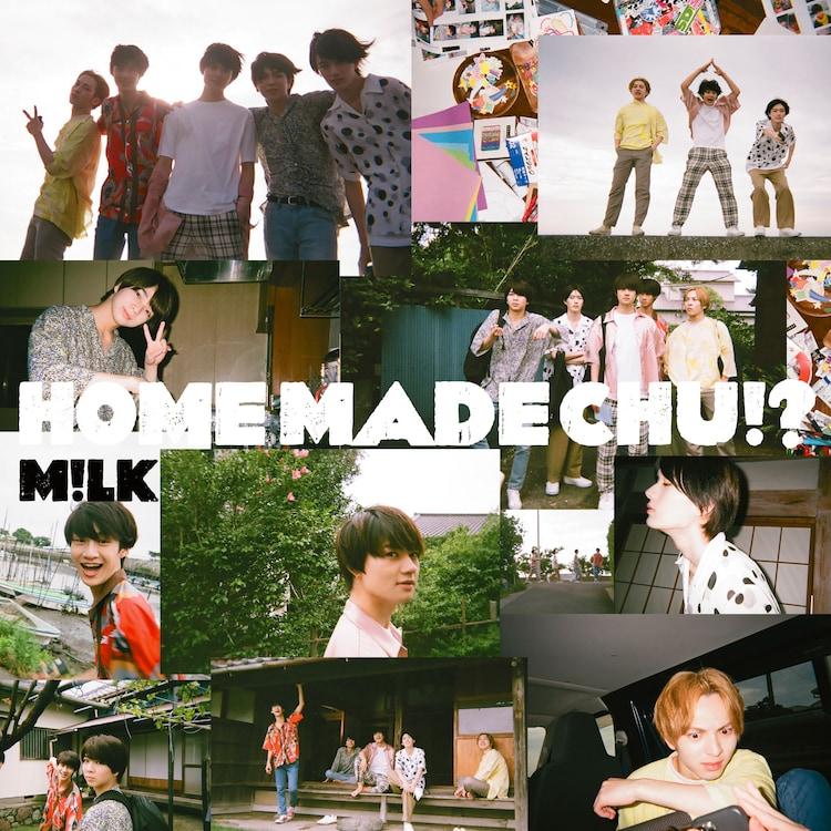 M!LK「HOME MADE CHU!?」初回限定盤ジャケット