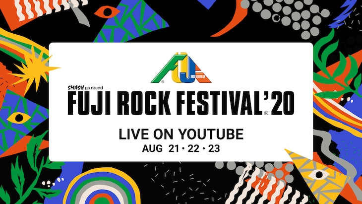 「FUJI ROCK FESTIVAL'20 LIVE ON YOUTUBE」ビジュアル