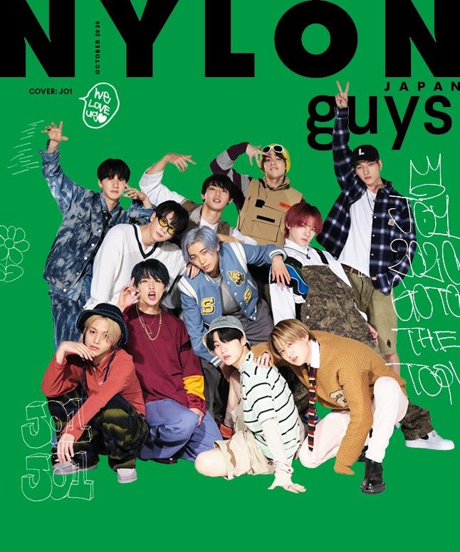 「NYLON guys JAPAN」2020年10月号表紙