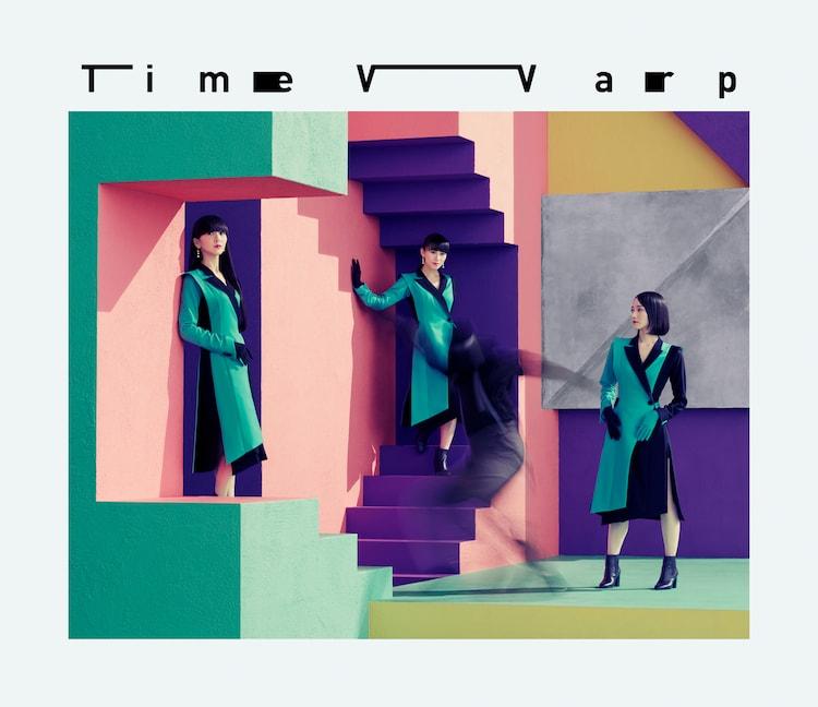 Perfume「Time Warp」初回限定盤ジャケット