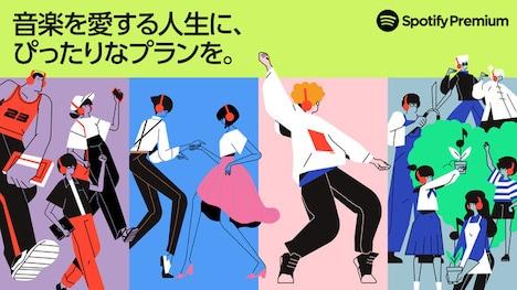 「Spotify Premium CM『Spotify Town』篇」ビジュアル