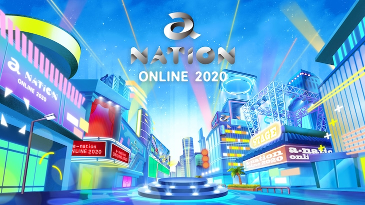 a-nation online 2020 ロゴ