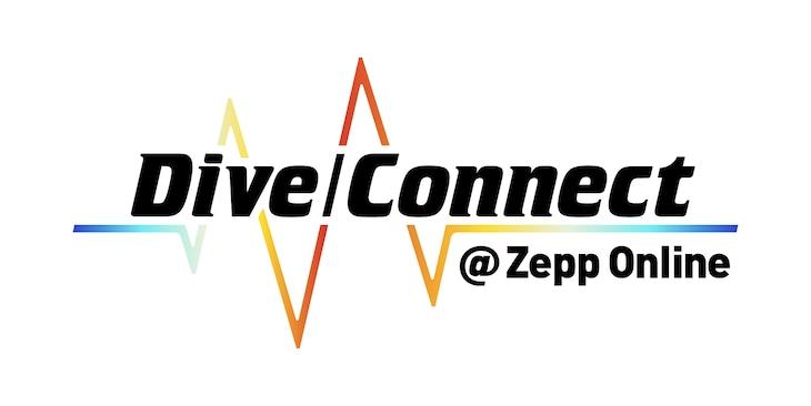 「Dive/Connect @ Zepp Online」ロゴ