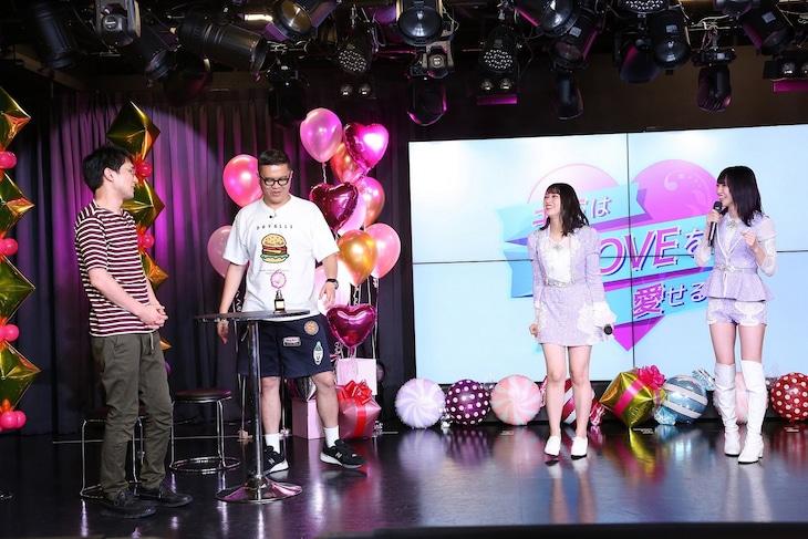 「キミは=LOVEを愛せるか!」に出演する(左から)シソンヌ、佐々木舞香、野口衣織。(c)フジテレビ