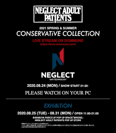 NEGLECT ADULT PATiENTS 2021 SPRiNG & SUMMER「CONSERVATiVE COLLECTiON」告知ビジュアル