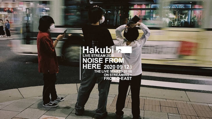 「Hakubi Live Streem 2020 -Noise from here- #2 From O-EAST」告知ビジュアル